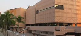 香港博物館