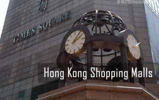 Hong Kong Shopping Malls
