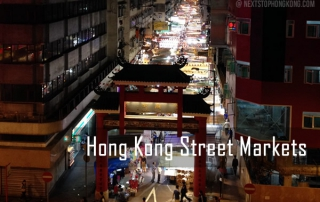 Hong Kong Street Markets