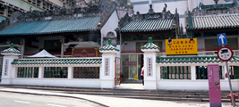香港的寺庙