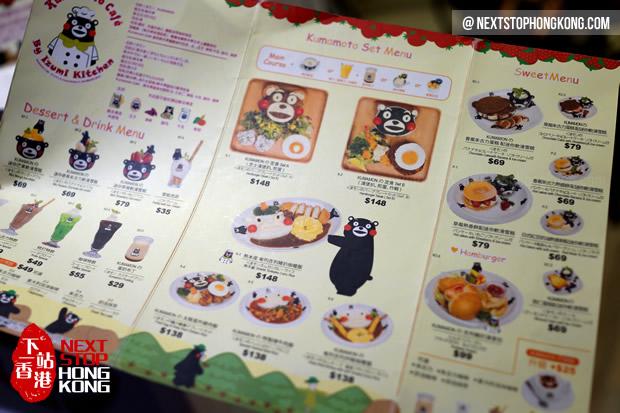 Kumamon x Izumi Kitchen Pop-up Café at YATA