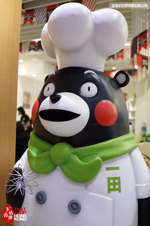 Kumamoto Café by Izumi Kitchen
