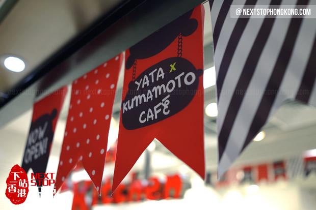 Kumamoto Café by Izumi Kitchen at YATA