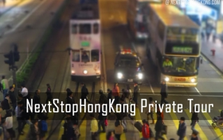 NextStopHongKong Private Tour