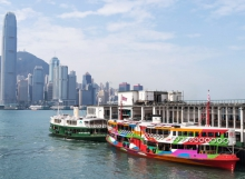 Star Ferry Hong Kong in TST