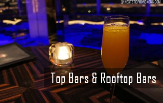 Hong Kong Rooftop Bars