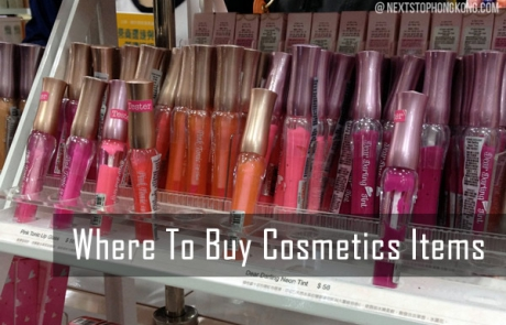 Where to Shop Cosmetics in Hong Kong? | NextStopHongKong Travel Guide