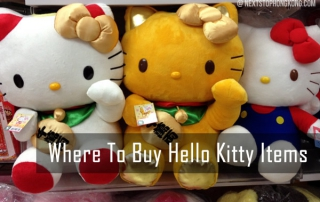 Where To Buy Hello Kitty in Hong Kong