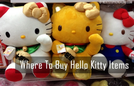 62ca922a6 Where to Buy Hello Kitty Products in Hong Kong? | NextStopHongKong Travel  Guide