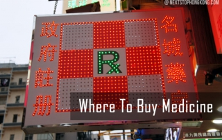 Where To Buy Health Care Products in Hong Kong