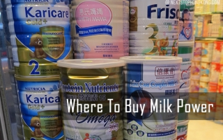 Where to Buy Milk Power in Hong Kong