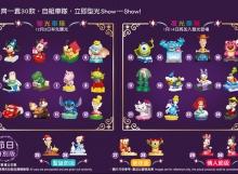 7-11 Hong Kong Disneyland Light Parade Whole Sets