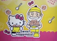 Beard Pa Pa Hello Kitty Hong Kong