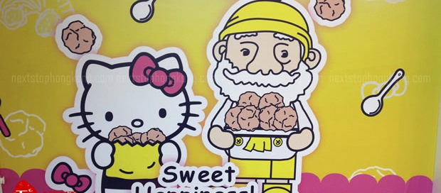 Beard Pa Pa Hello Kitty Hong Kong