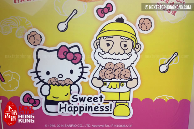 Hong Kong Beard Papa's cross Hello Kitty for Christmas and New Year