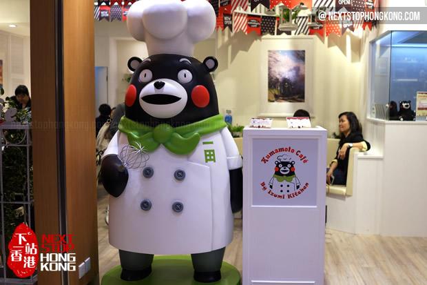 Kumamon Izumi Kitchen YATA Hong Kong