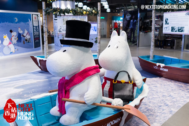 LCX Moomin The Adventure Xmas Exhibition