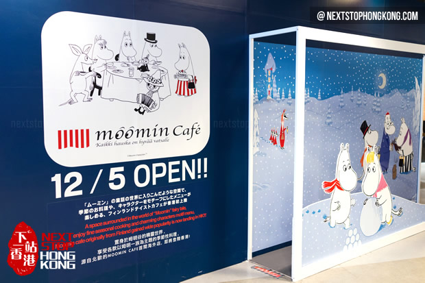 LCX x Moomin The Adventure X'mas Exhibition