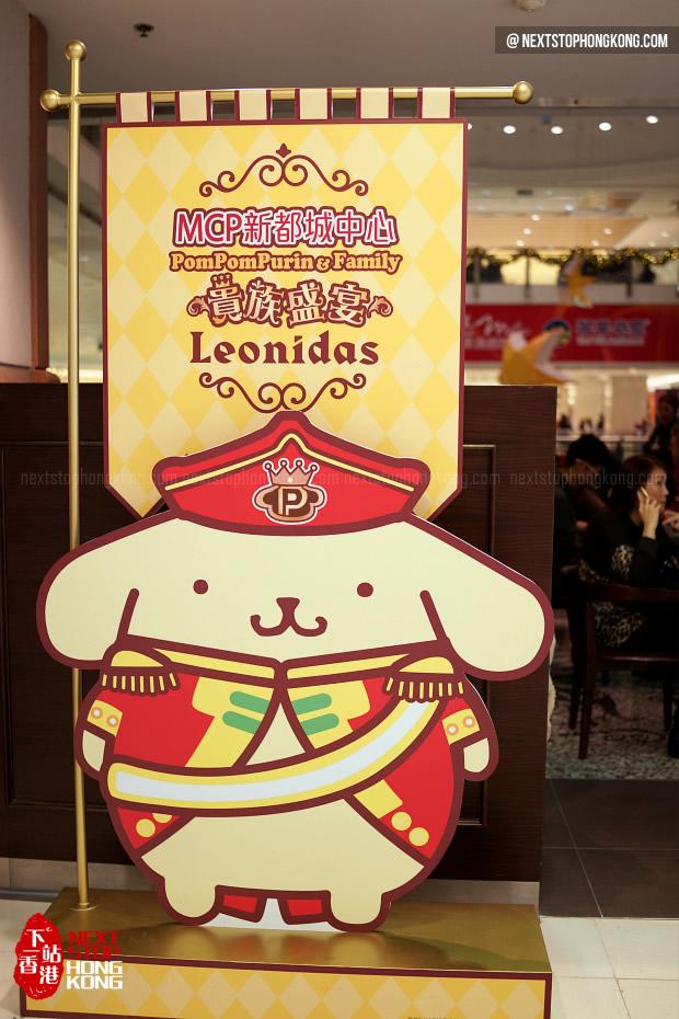 Leonidas x Pom Pom Purin Pop-Up Café