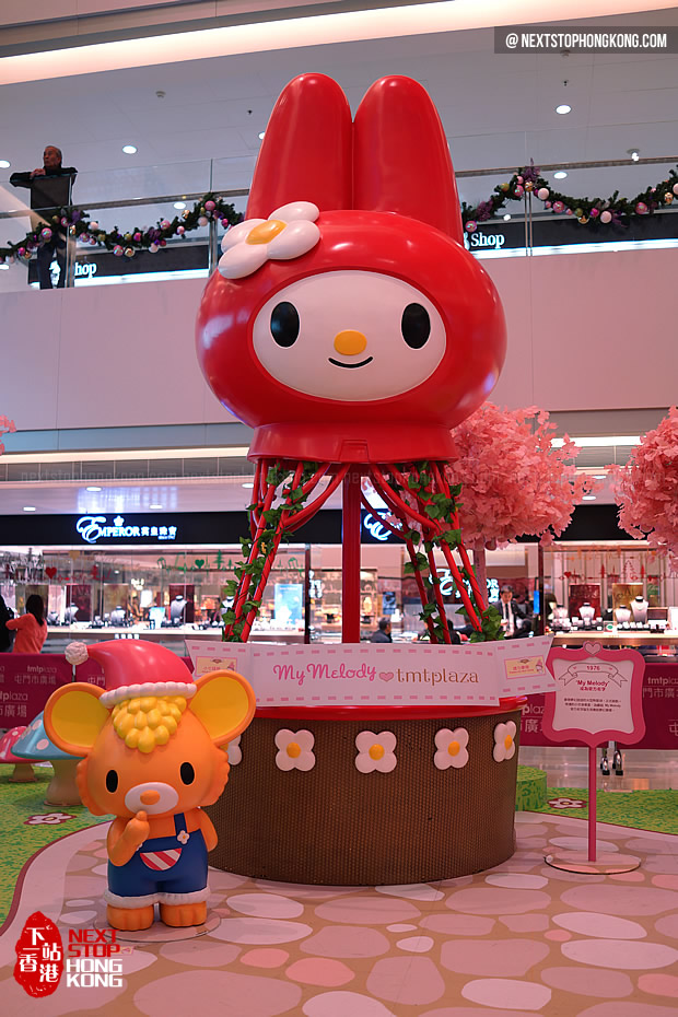 My Melody Exhibition in tmtplaza