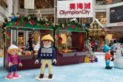 Olympian City Playmobil Christmas Exhibition