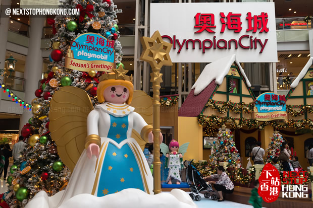 Olympian City x Playmobil 40th Anniversary Christmas Exhibition