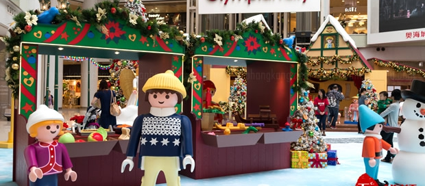 Olympian City Playmobil Christmas Exhibition