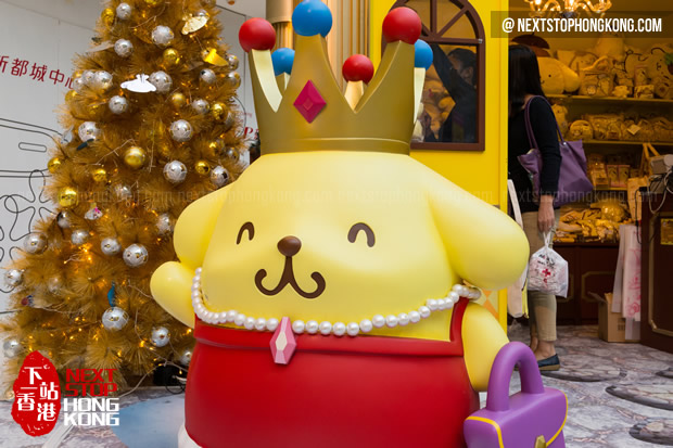 Pom Pom Purin Christmas Exhibition in Metro City Plaza