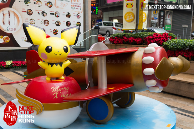 Pokemon Christmas Exhibition in The One