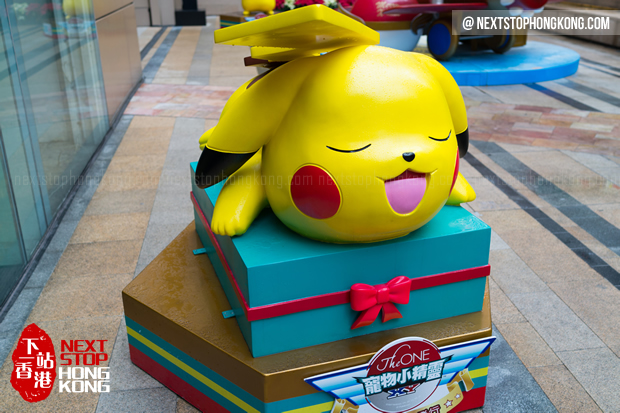 Popup Store in Pokemon Christmas Exhibition in The One