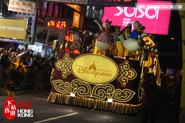 CX on Chinese New Year Parade