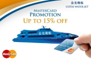 Cotai Water Jet x MasterCard Promotion 2015