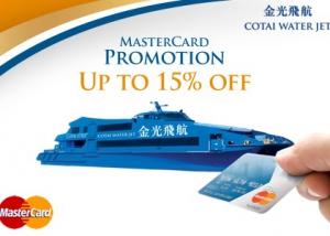 Cotai Water Jet MasterCard Promotion 2015