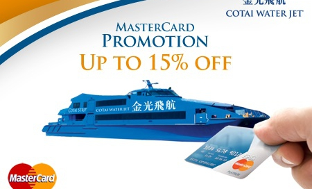 Cotai Water Jet MasterCard Promotion 2015