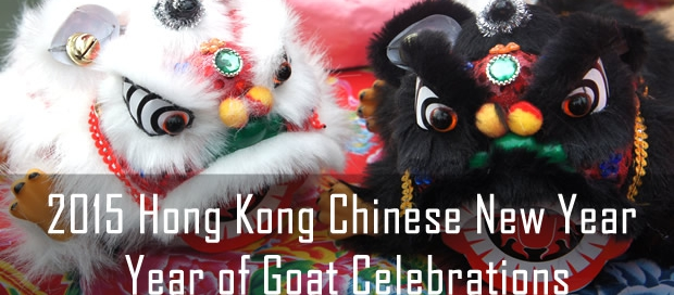 Goat Year 2015 Chinese New Year