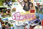 Hong Kong Attractions Fun Deals 2015