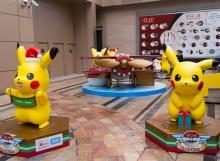The ONE Pokemon Xmas Exhibition