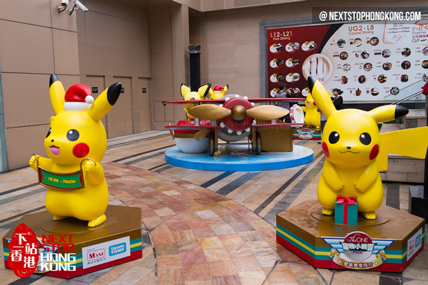 The ONE Pokemon Xmas Exhibition