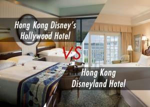 Disneyland Hotels Comparison