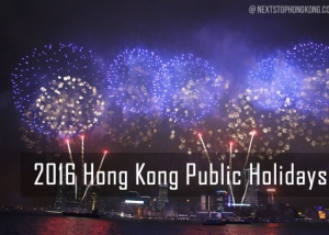 2016 Hong Kong Public Holidays Tips