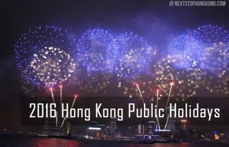 2016 Hong Kong Public Holidays Tips