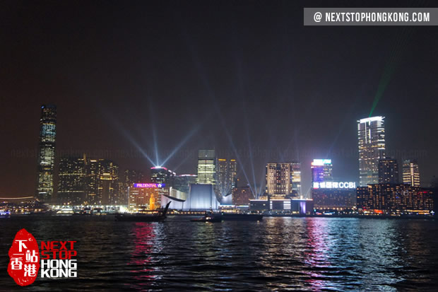 View of A Symphony of Lights from Wan Chai