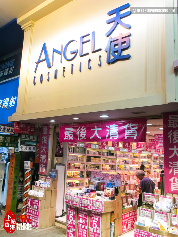Angel Cosmetics Store