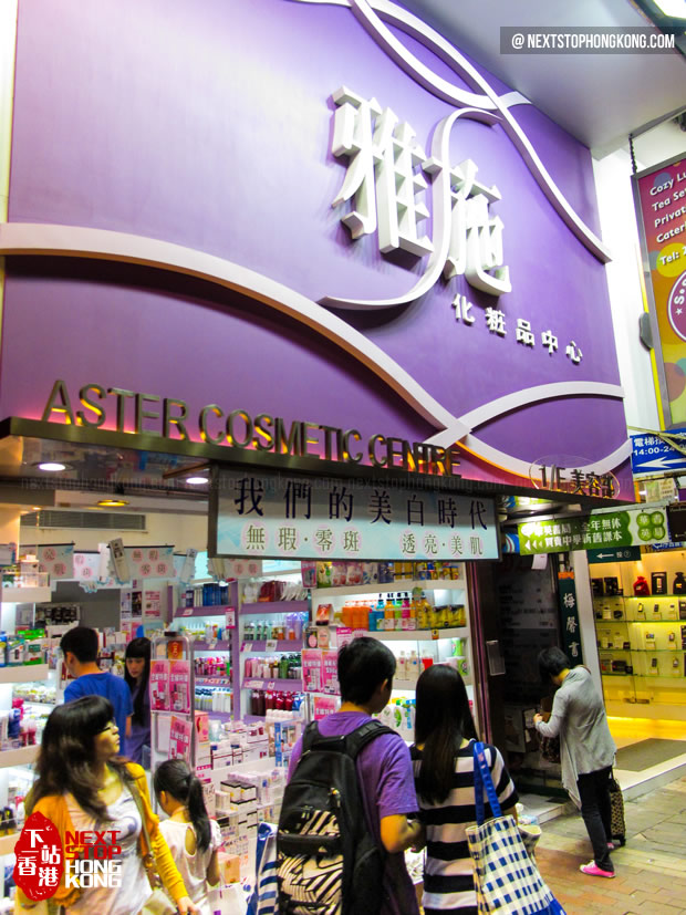 Aster Cosmetics Store