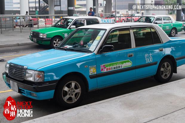 Hong Kong Lantau Island Blue Taxi