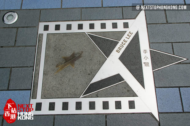 Bruce Lee's Hand Imprint on Avenue of Stars