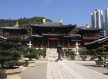 Chi Lin Nunnery Kowloon