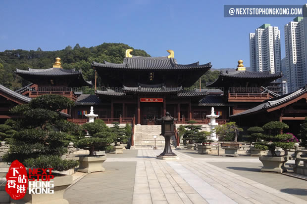Hall of Heavenly Kings in Chi Lin Nunnery