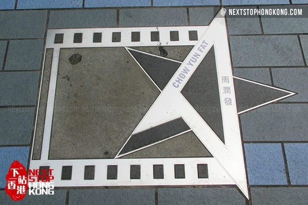 Chow Yun Fat's Hand Imprint on Avenue of Stars