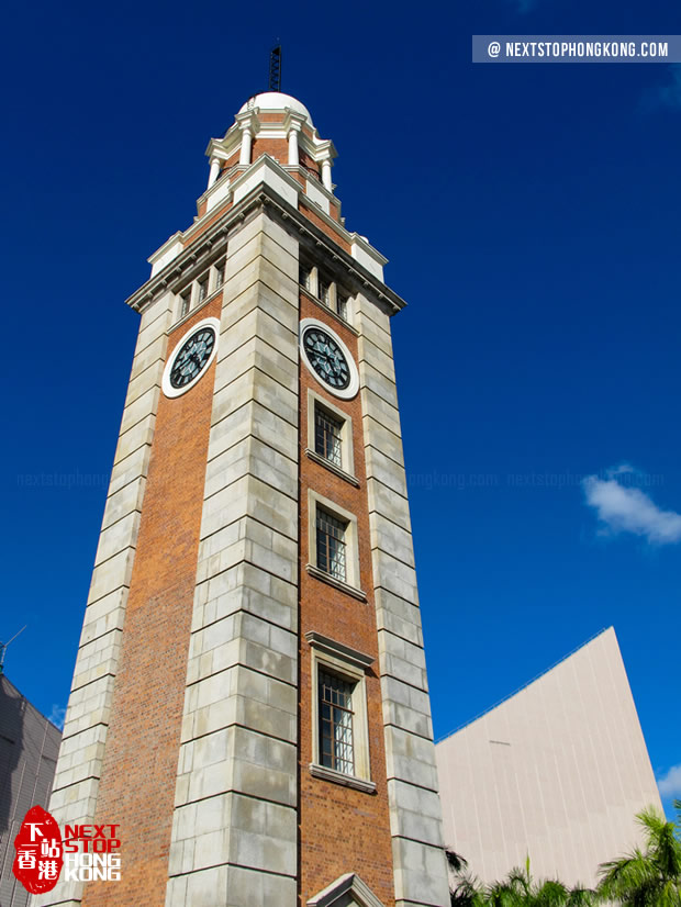 Clock Tower in TST